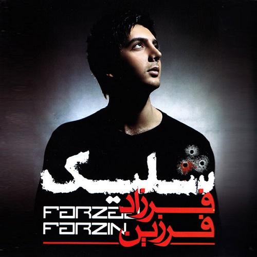 Farzad Farzin – Shooreshi