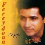 Fereydoun Asraei - Ey Yar
