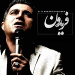 Fereydoun Asraei - Bi To Man Nafas Nadaram
