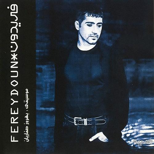 Fereydoun Asraei – Gharibeh