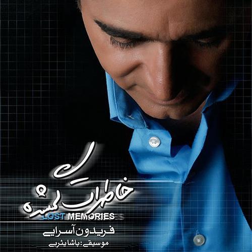 Fereydoun Asraei – Gole Ashegh