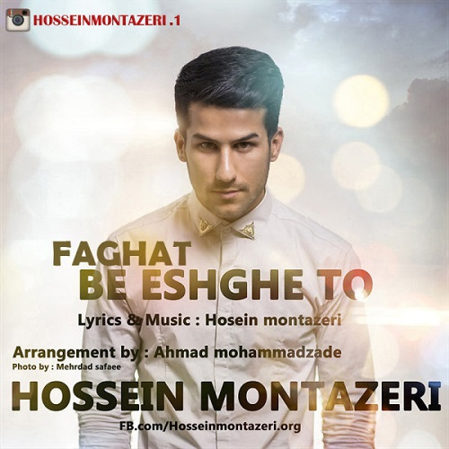 Hossein Montazeri - Faghat Be Eshghe To