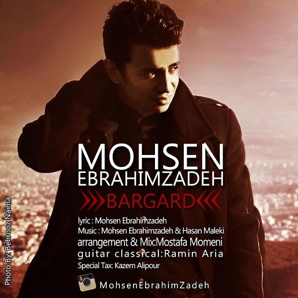 Mohsen Ebrahimzadeh - Bargard