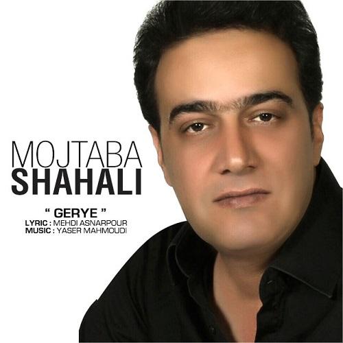 Mojtaba Shah Ali - Geryeh