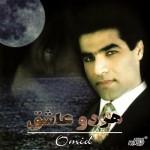 Omid – Har Do Ashegh