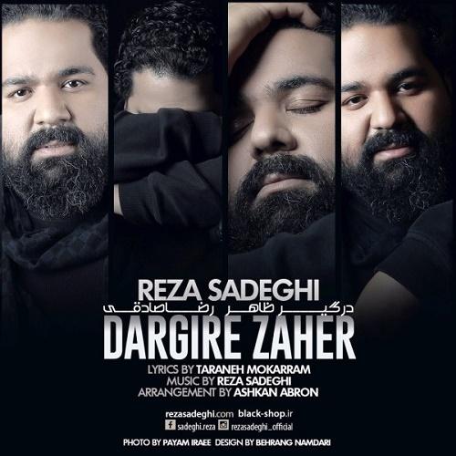 Reza Sadeghi – Dargire Zaher