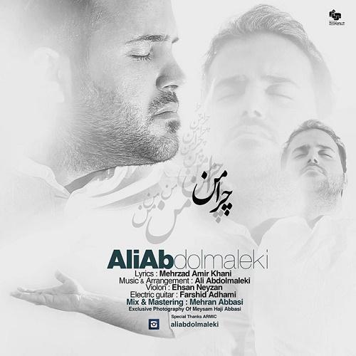 Ali Abdolmaleki – Chera Man