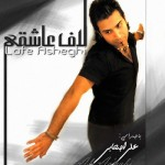 Ali Ashabi - Lafe Asheghi