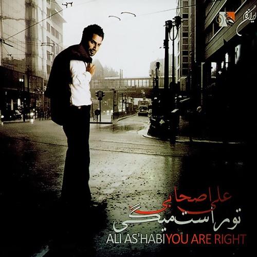 Ali Ashabi - On Rooza