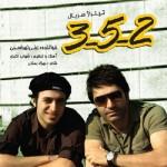 Ali Lohrasbi - 3.5.2