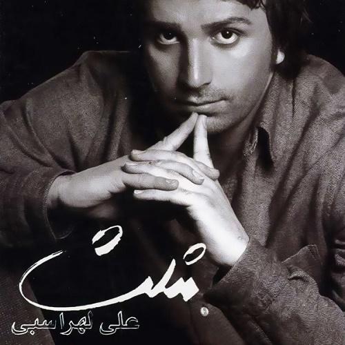 Ali Lohrasbi – Atre Baroon