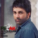 Ali Lohrasbi - Pelak