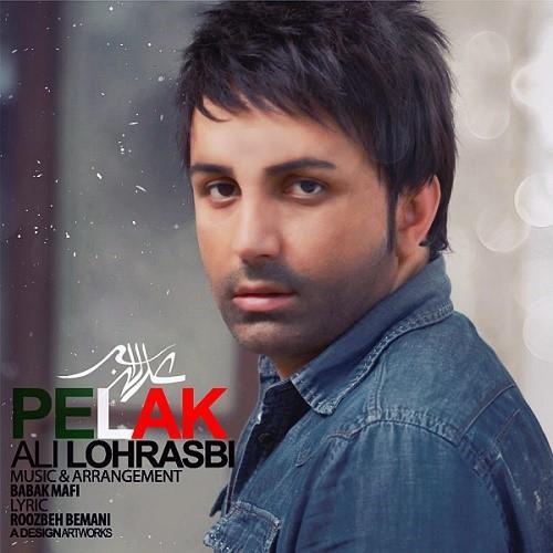 Ali Lohrasbi – Pelak