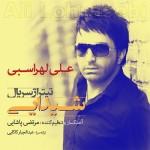 Ali Lohrasbi - Sheydaei