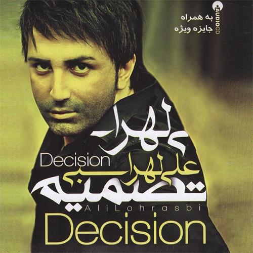 Ali Lohrasbi – Sedam Kon