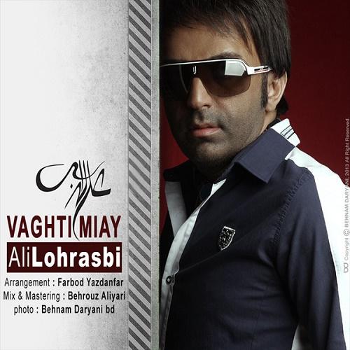 Ali Lohrasbi – Vaghti Miay