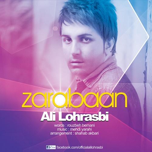 Ali Lohrasbi – Zarabaan