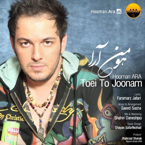 Hooman Ara – Toei To Joonam