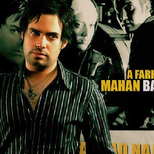 Mahan Bahram Khan – First Move