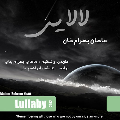 Mahan Bahram Khan – Lalaei