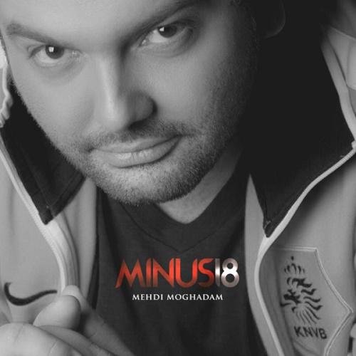 Mehdi Moghaddam – Daloone Bi Kasi