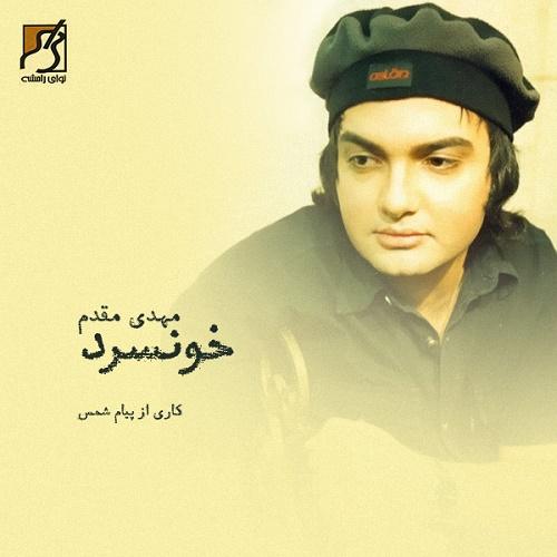 Mehdi Moghaddam – Mix