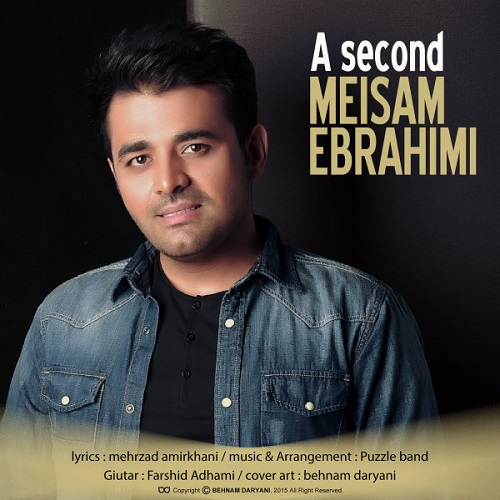 Meysam Ebrahimi – Ye Saniye