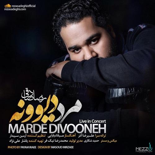 Reza Sadeghi – Marde Divooneh ( Live )