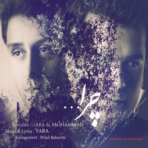 Yara & Mohammad – Chera
