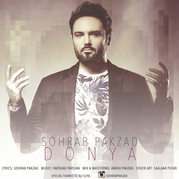 Sohrab Pakzad – Donya