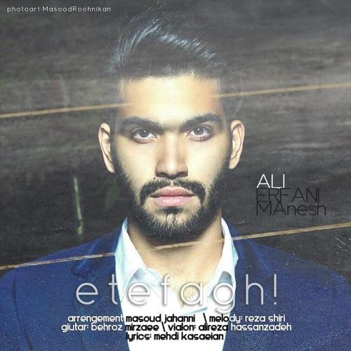 Ali Erfanimanesh - Etefagh