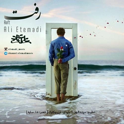 Ali Etemadi - Raft