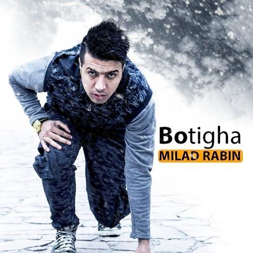 Milad Rabin - Yek Shab ( Ft Xyz )