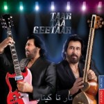 Shahram Shabpareh – Taar Ta Gitar