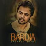 Bardia - Bavaret Nashe