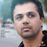 Bardia - Tapesh