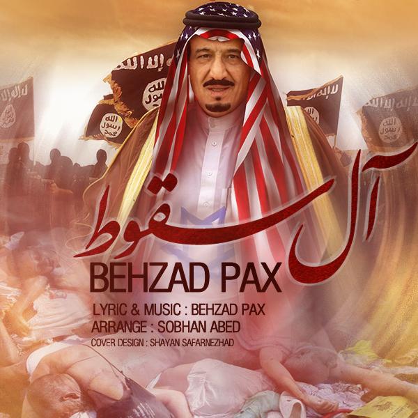 Behzad Pax – Ale Soghoot