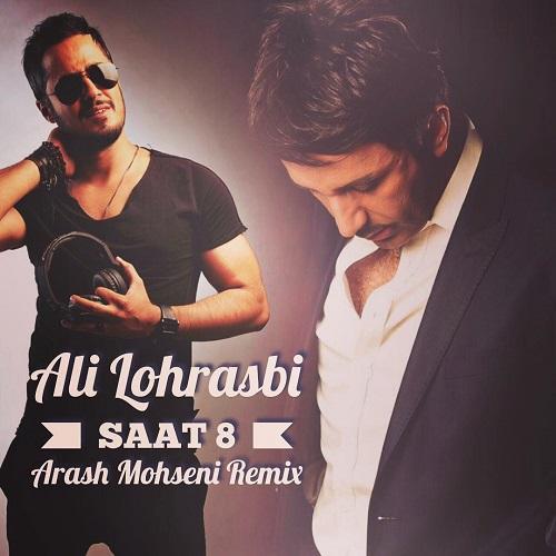 Ali Lohrasbi – Saat 8 ( Remix )