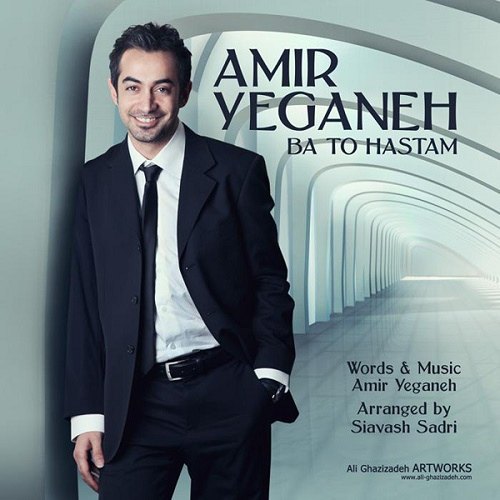 Amir Yeganeh - Ba To Hastam