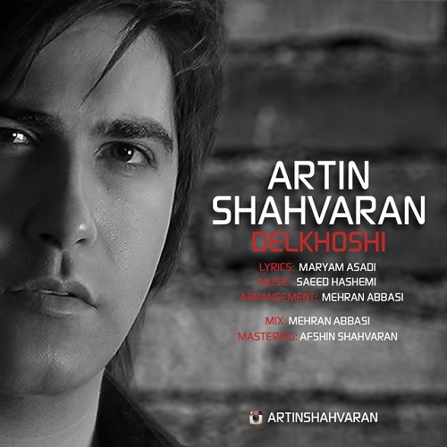 Artin Shahvaran - Delkhoshi