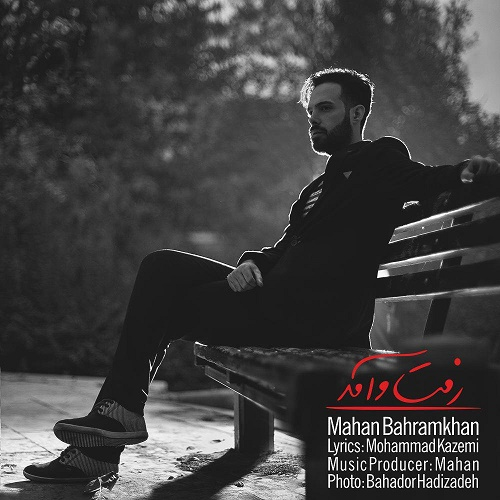 Mahan Bahram Khan - Rafto Amad