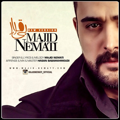 Majid Nemati - Bigharar