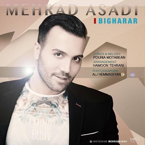 Mehrad Asadi - Bi Gharar