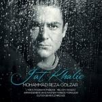 Mohammadreza Golzar - Jat Khalie