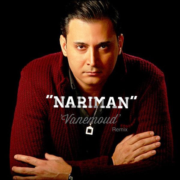 Nariman – Vanemoud ( Remix )