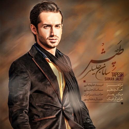 Saman Jalili – Tapesh