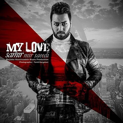Samir Mir Saeedi - Eshghe Man