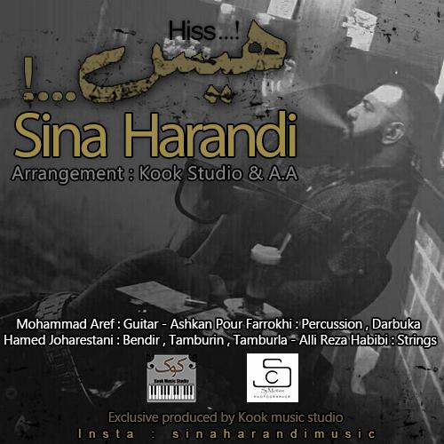 Sina Harandi - Hiss