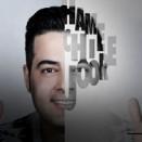 Hamid Asghari – Hame Chi Joore