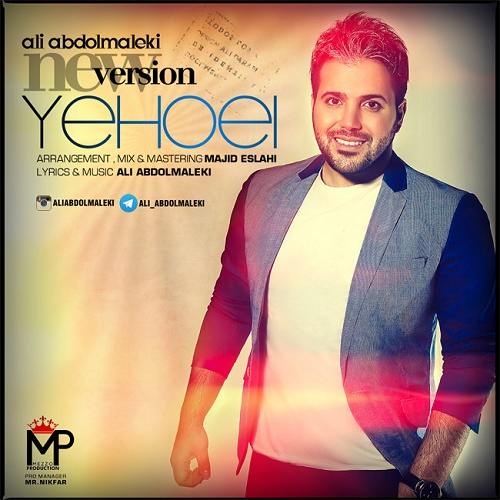Ali Abdolmaleki - Yehoei ( New Version )